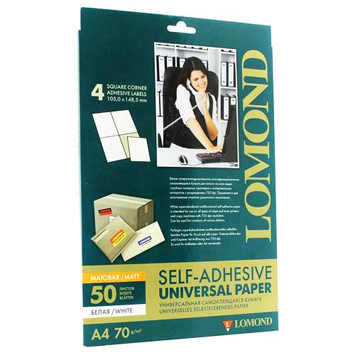 Наклейки А4 4 этикетки (105*148,5) 50 листов