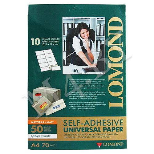 Наклейки А4 10 этикеток (105*59,4) 50 листов