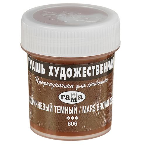 Гуашь 40мл марс коричневый темный