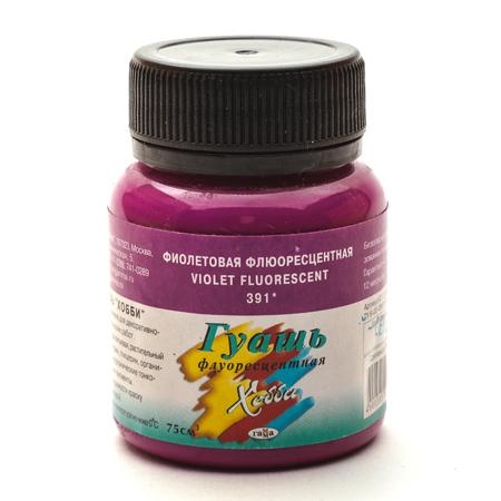 Гуашь 75мл флюоресцентная фиолетовая