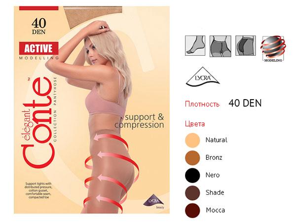 Колготки женские CONTE Active 40 DEN р. 4 Bronz
