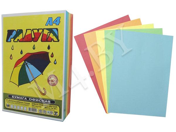 Бумага А4 500 листов 80г/м цветная, РАДУГА