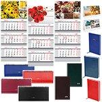 Ежедневники, планинги и календари