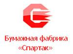 Бумажная фабрика «Спартак»